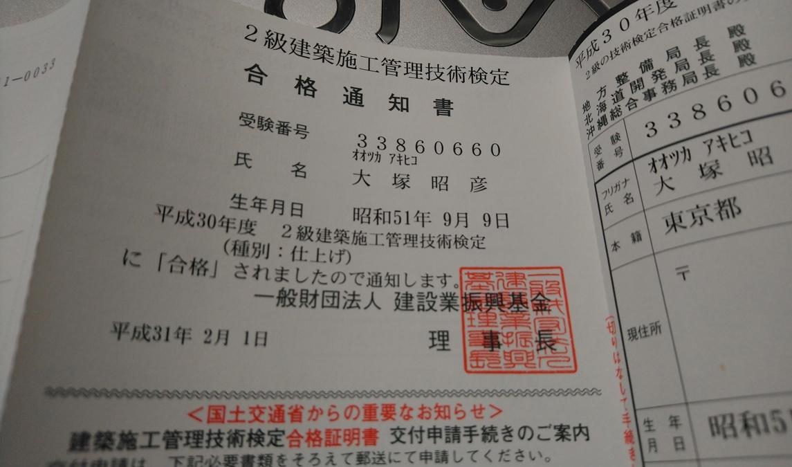 Dsc_0427_1